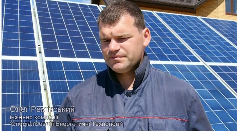 Монтаж наземної автономної сонячної електростанції на 5 кВт