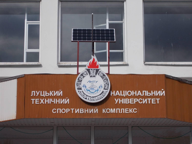 На спорткомплексі ЛНТУ встановлено ліхтар, що працює на сонячній енергії
