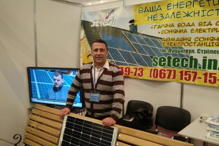 """Х Міжнародна спеціалізована  виставка """"Енергоефективность. Відновлювана енергетика – 2017″"""