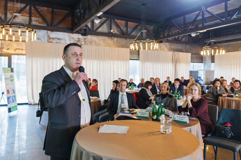 Міжнародний Форум «Зелена Економіка: інноваційний шлях розвитку регіону»