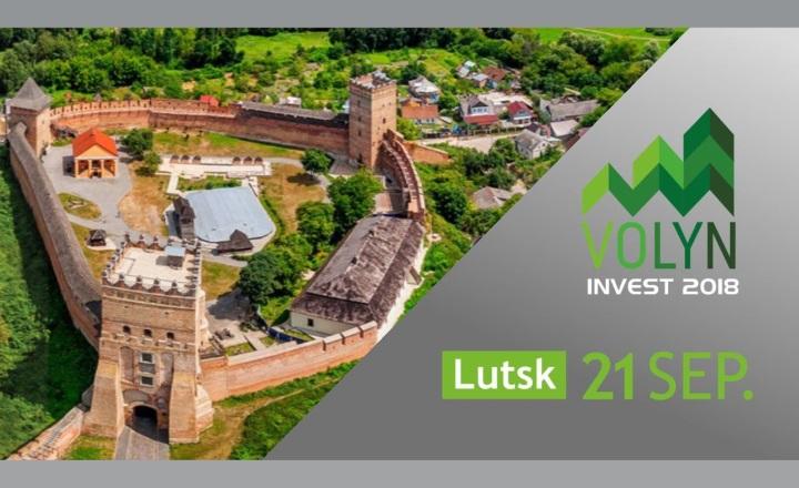 SETech на інвестиційному бізнес-форумі Волинь-Інвест 2018